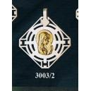 Virgen niña en plata y oro - cuadrado nº1